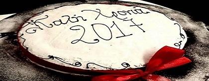 Η Παναθηναϊκή Οργάνωση Γυναικών Παραρτήματος Ζωγράφου έκοψε την πρωτοχρονιάτικη πίτα της.
