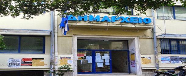 Οι Energa Hellaw Power επιστρέφουν στο Δήμο «χαράτσι» 145.000 ευρώ