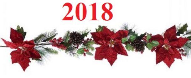 Να είναι καλή χρονιά το 2018