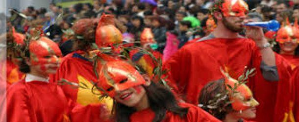 Ζωγραφιώτικο Καρναβάλι