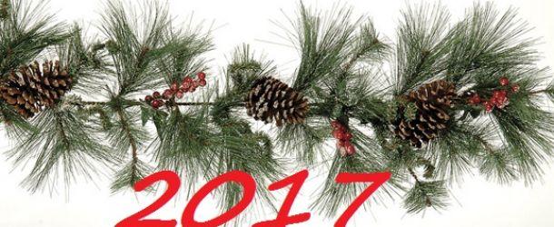 Η Πρωτοχρονιάτικη ευχή μας