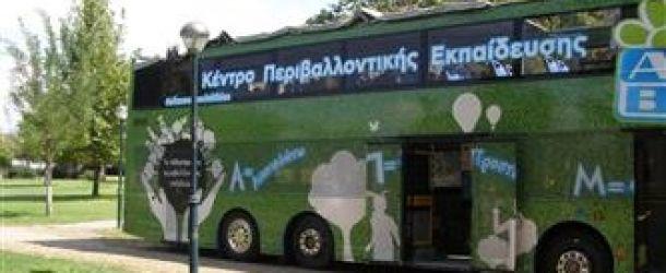 Το μήνυμα της Ανακύκλωσης ταξιδεύει σε όλη την Ελλάδα περνώντας από το Δήμο Ζωγράφου