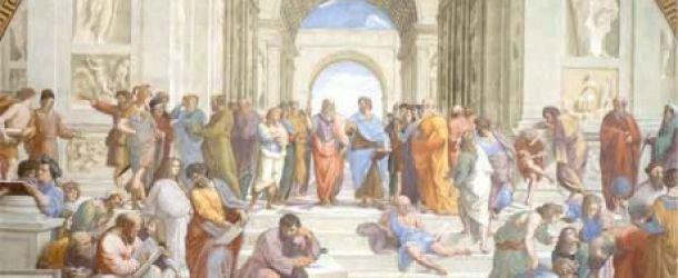 Ιστορίας της Τέχνης στο Μουσείο Γ. Γουναρόπουλου