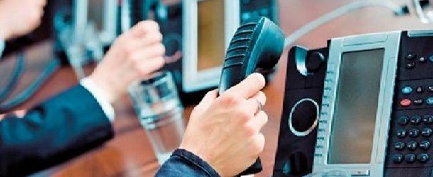 Τροποποίηση τηλεφωνικών αριθμών Δήμου Ζωγράφου
