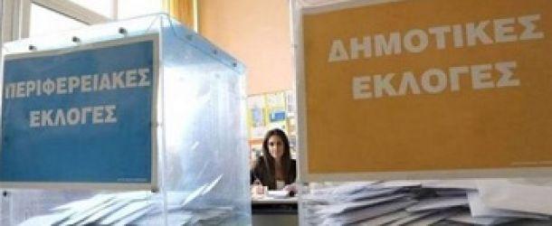 Ιδού ο νέος εκλογικός νόμος – Γιατί επιβεβαιώνει πρόωρες εθνικές εκλογές